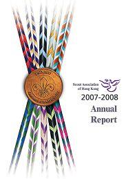 annual report cover 2007-2008