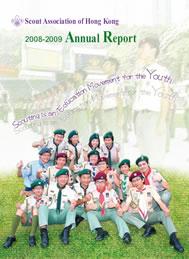 annual report cover 2008-2009