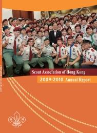 annual report cover 2009-2010
