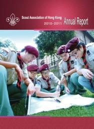 annual report cover 2010-2011