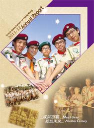annual report cover 2011-2012