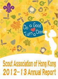 annual report cover 2012-2013