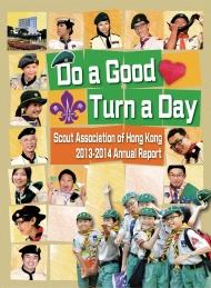annual report cover 2013-2014