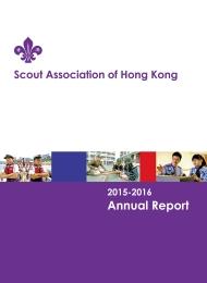 annual report cover 2015-2016