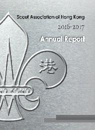 annual report cover 2016-2017