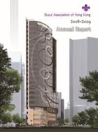 annual report cover 2018-2019