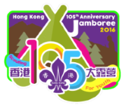 Hong Kong Scout 105th Anniversary Jamboree 2016